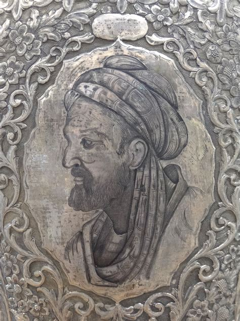 ibn sina biography wikipedia main page iran inventions grand prize