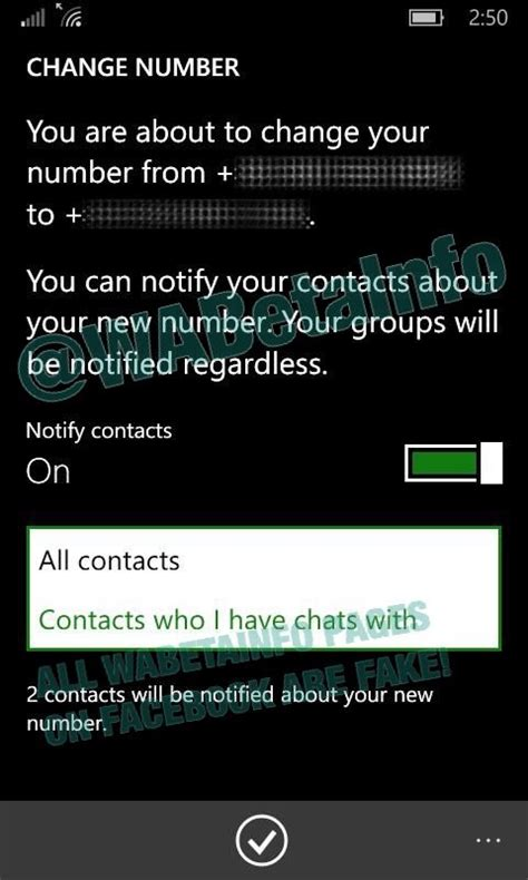 Might Want To Change Number by Whatsapp May Get Change Number Live Location Feature