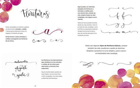 libro letras bonitas descubre letras bonitas descubre el arte de dibujar palabras amazon es threefeelings libros