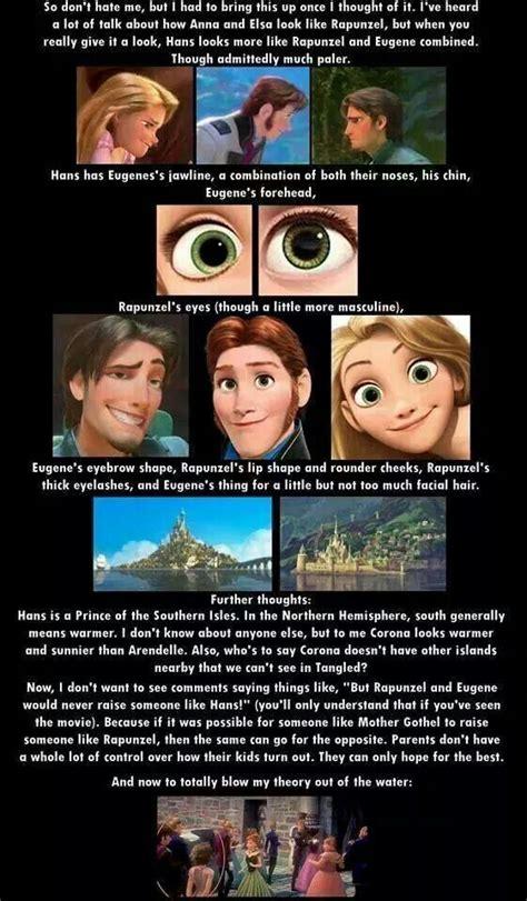film theory elsa hans rapunzel and flynn s child interesting