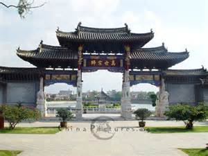Architect In Chinese chinese temple architecture www pixshark com images