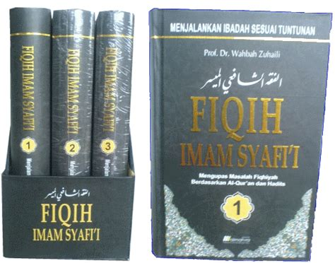 Fiqih Imam Syafii buku pilihan dari islamic book fair 2010 kredok