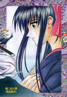 Kaos Samurai X 46 Kaoru Kamiya rurouni kenshin ova seisoshen kaoru and kenshin wallpaper