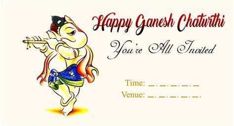 Ganpati Chaturthi Invitation Card