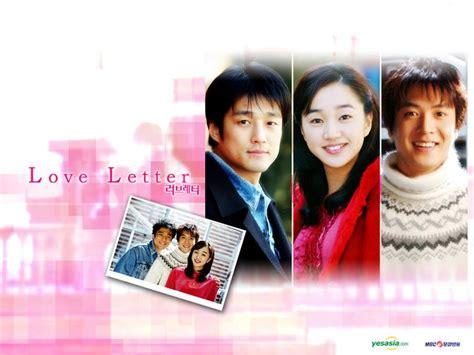 Letter Korean Drama Letter Korean Drama 2003 러브 레터 Hancinema The Korean And Drama Database