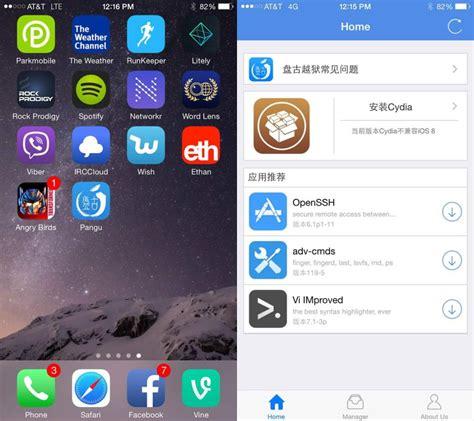 download cydia for iphone 6 free jailbreak iphone 7 ios jailbreak updated c 4 crack