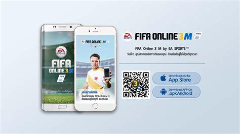 mod game fifa online 3 garena rov thaitechnewsblog
