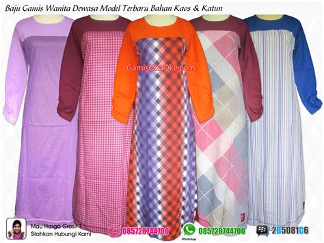 New Model Grosir Balmut Murah model gamis kaos newhairstylesformen2014