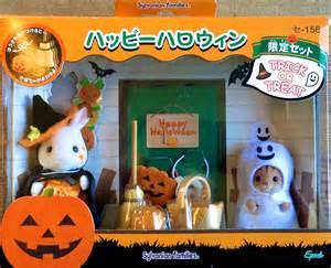Japanese Bedroom Furniture teddy bears amp friends sylvanian families jp trick or