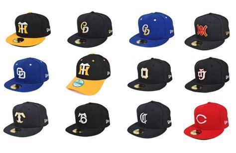 image gallery nippon baseball league hats