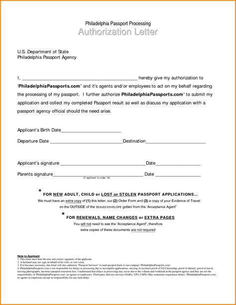 authorization letter sle passport claim authorization letter for passport authorization letter pdf