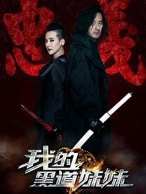 nonton film underworld 2003 my sister underworld 2016 indomovie
