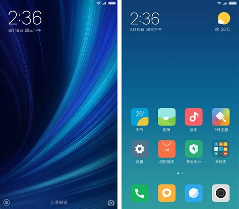 miui themes cannot load preview miui 9 official launch preview themes new lock screen