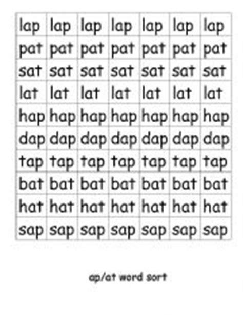 ap pattern words english worksheets word family sort ap vs at