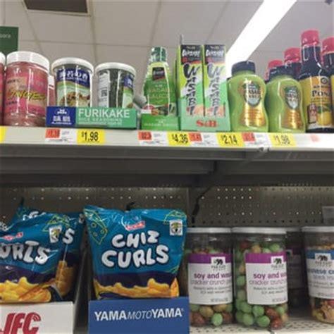 kewpie mayo walmart walmart 24 photos supermarkets panorama city