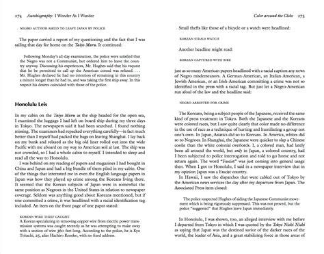 Renaissance Essay by Harlem Renaissance Essay Questons