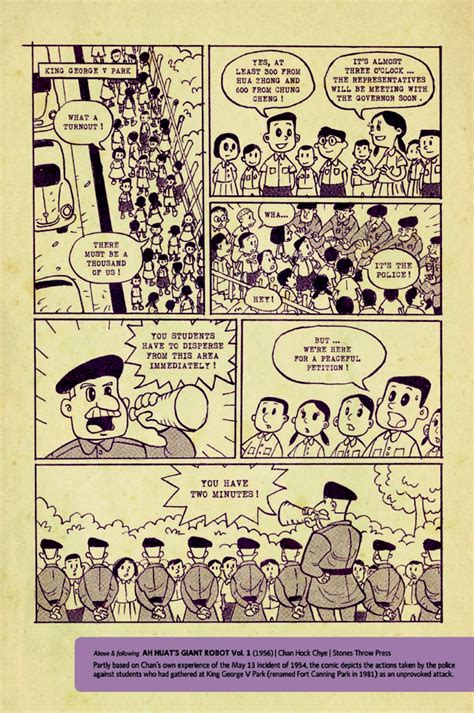 the art of charlie review the art of charlie chan hock chye by sonny liew