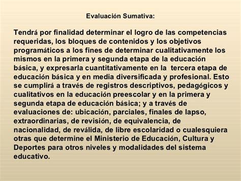 ministerio de educacion cada ano habra evaluaciones de ascenso de 3 juridica de la evaluaci 243 n