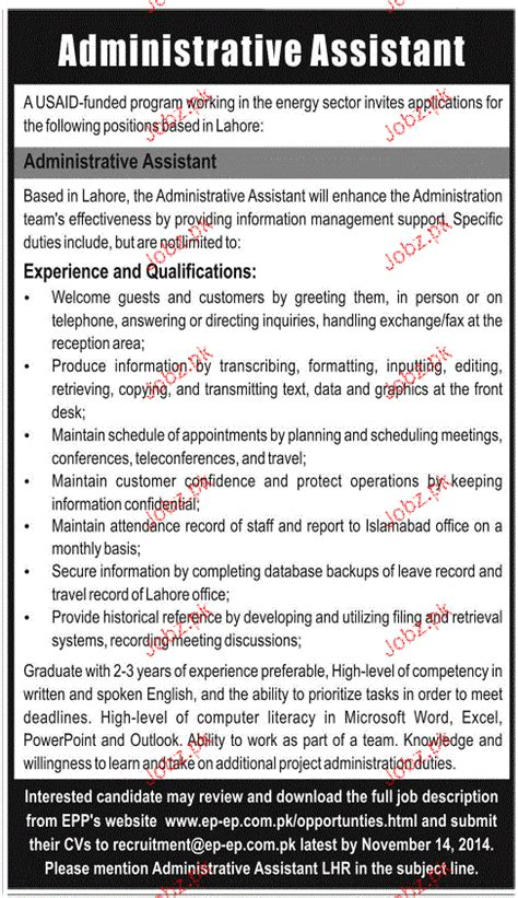 administrative assistants opportunity 2017 pakistan jobz pk