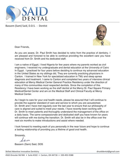 Patient Insurance Letter Patient Welcome Letter Canton Oh Bassem S Said Dds General Cosmetic Dentistry Llc
