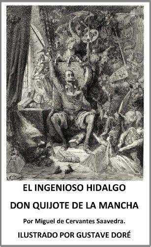 don quijote de la mancha don quixote edition books 31 quot el ingenioso hidalgo don quijote de la mancha quot books