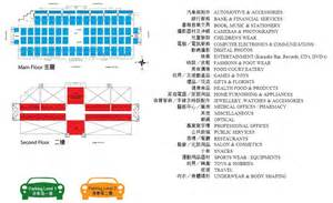 Pacific Mall Floor Plan Pacific Mall Located In Markham Ontario Location Hours Store List Shopping Canada