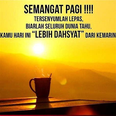 gambar dp bbm kata motivasi pagi hari penuh semangat