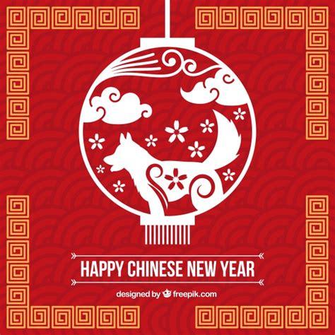 new year freepik china vectors photos and psd files free