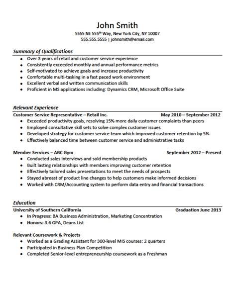 Resume Exles With No Experience Experience Resume Template Resume Builder