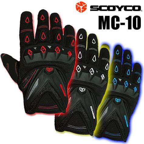Sarung Tangan Scoyco sarung tangan motor scoyco mc 10 pabrikhelm jual