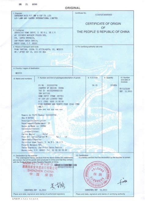 China Certificate Of Origin What An Importer Should Know Us Israel Certificate Of Origin Template
