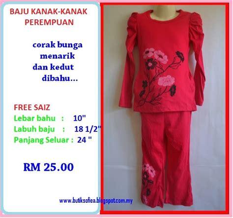 4 syarat wanita ke syurga blog peribadirasulullah butik sofiea pakaian kanak kanak perempuan kod 01 available