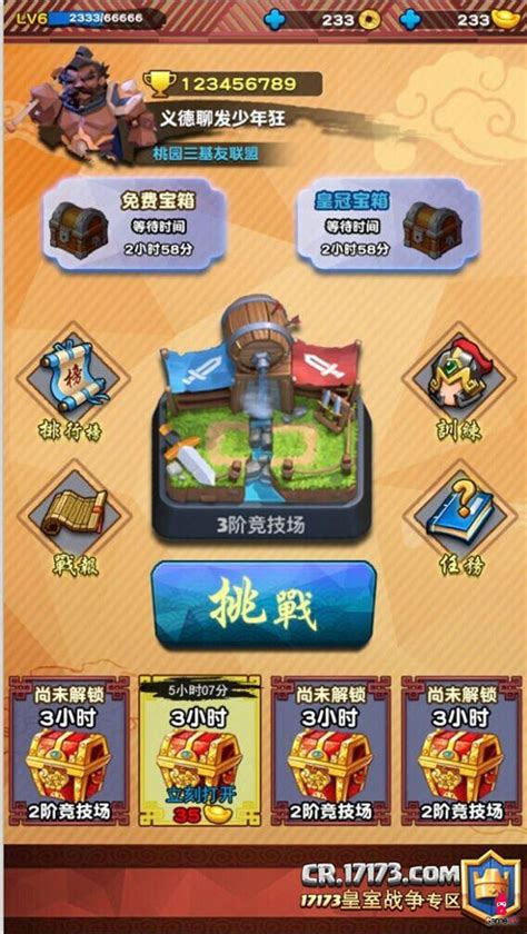 Kaost Shirt Clash Royale Witch clash royale board pictures to pin on