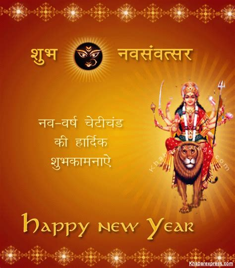what is indian new year called 28 images photos today