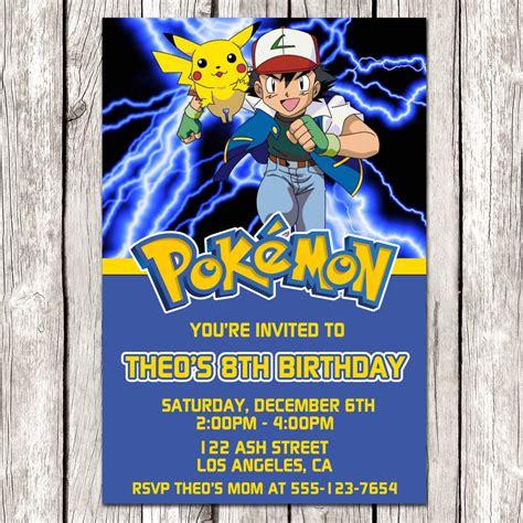 printable birthday invitations pokemon pokemon party invitations gangcraft net