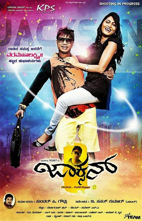 film jendral soedirman full movie 2015 jackson 2015 kannada full movie watch online free