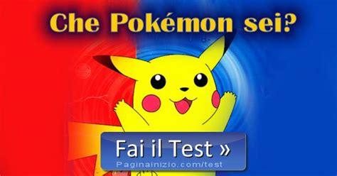 test supereroe sei test sei
