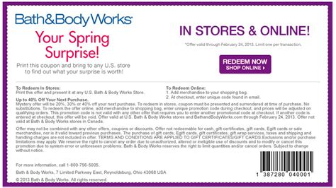 bed bath and body works coupon bath body works a absolute fan blog for insiders