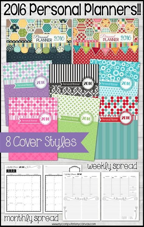 daily planner cover printable 2016 printable planner pages with lots of covers to choose
