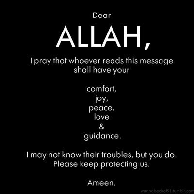 islamic words of comfort dua islam muslim text image 258273 on favim com