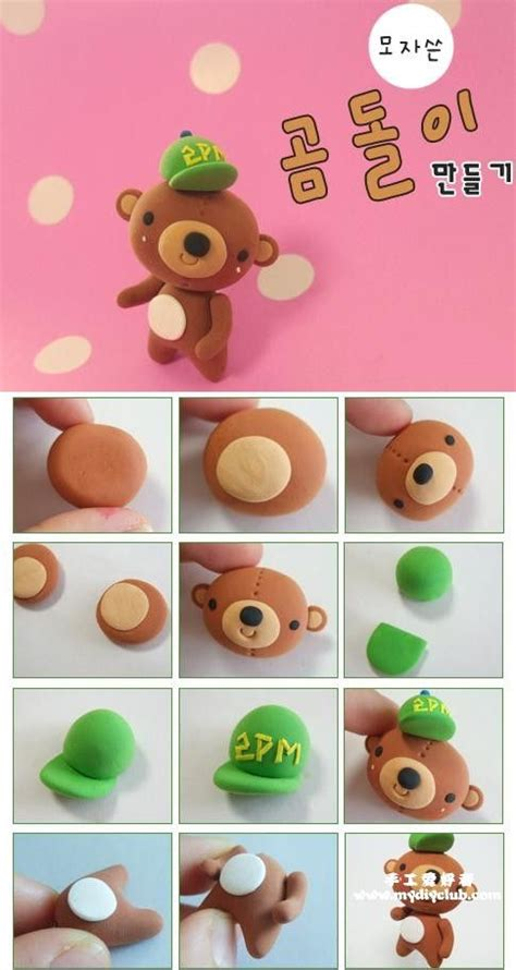 templates for clay projects 韩国粘土教程 clay crafts fimo sculpey modelling polymer