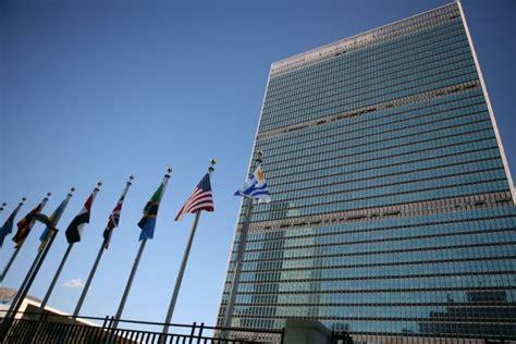 daniel moquet siege social l onu approuve une hausse de 5 de budget pour 2012