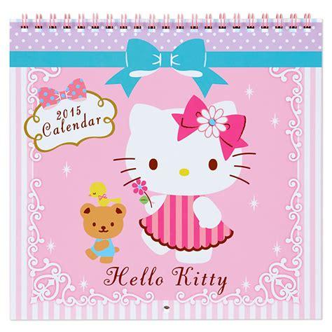printable calendar hello kitty 2015 search results for kalendar hello kitty 2015 calendar 2015