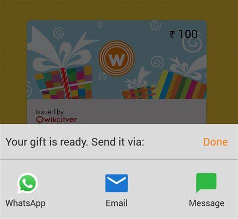 Send Gift Cards Online - woohoo app 5 cashback on woohoo gift card additional