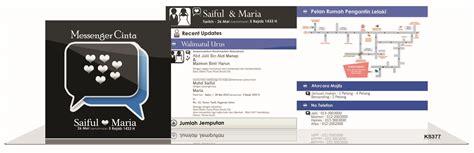 design kad kahwin instagram kahwinspecialist com kad kahwin di kuala pilah negeri