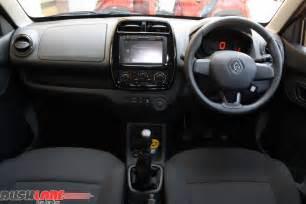 Renault Kwid Interior Renault Kwid Price Specs Photos Features Variants