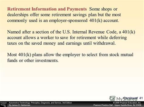 section 401 k of the internal revenue code презентация на тему quot 169 2008 pearson education inc