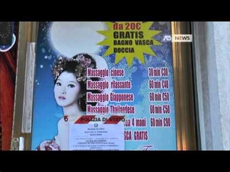 centro massaggi cinese pavia sigilli al centro massaggi cinese
