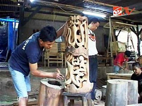 kaligrafi tiga dimensi  limbah kayu astry craft