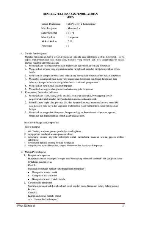 2 Bright An Course Kelas Viii Smp Kur 2013 Revisi Erlangga rpp kelas vii nh